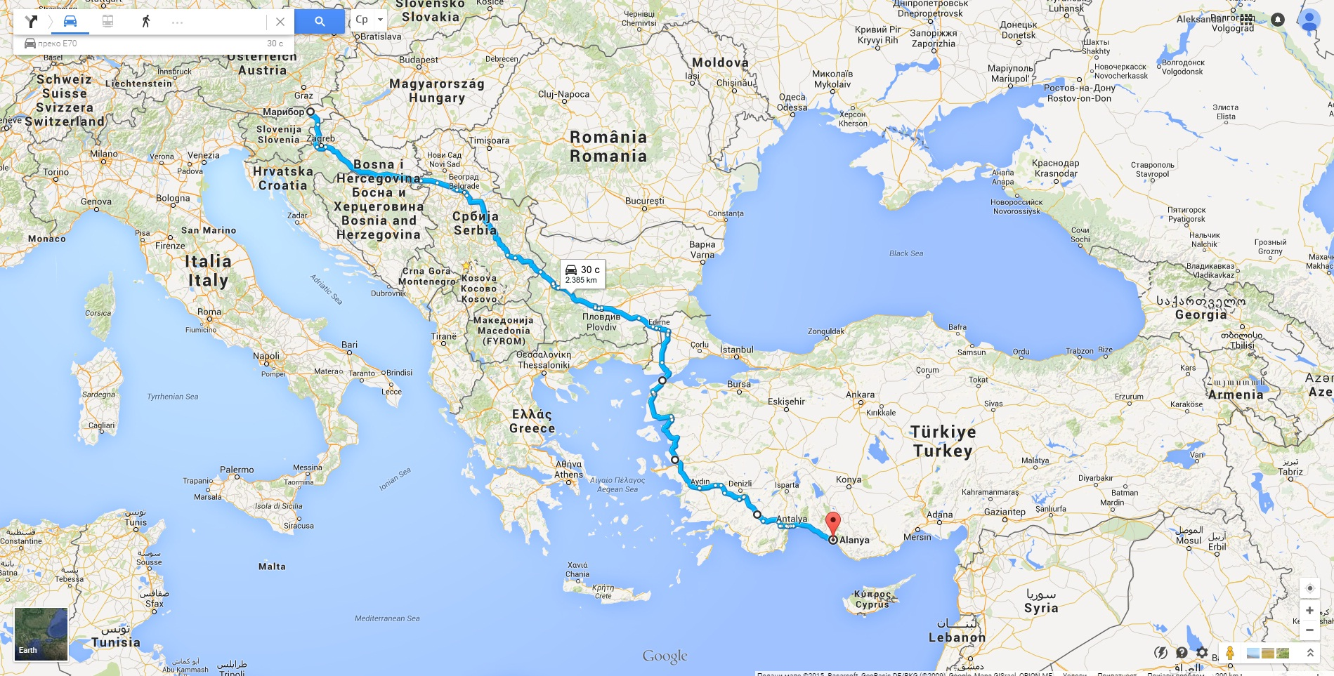 Kolima Iz Srbije Za Tursku Strana 46 Korisni Saveti I