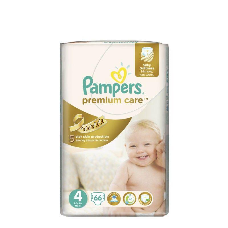 Pampers-Premium-S4-66-JP.jpg.e62c77e2b39