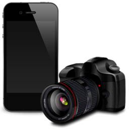 kamera-mobilnog-telefona.jpg.21e68abbfe4