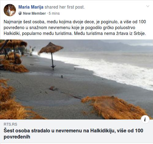 Screenshot_2019-07-11 GRČKA - grupa za turiste.png