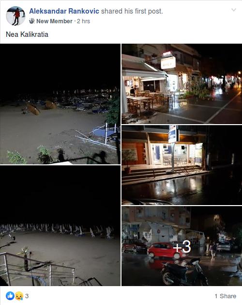 Screenshot_2019-07-11 GRČKA - grupa za turiste(2).png