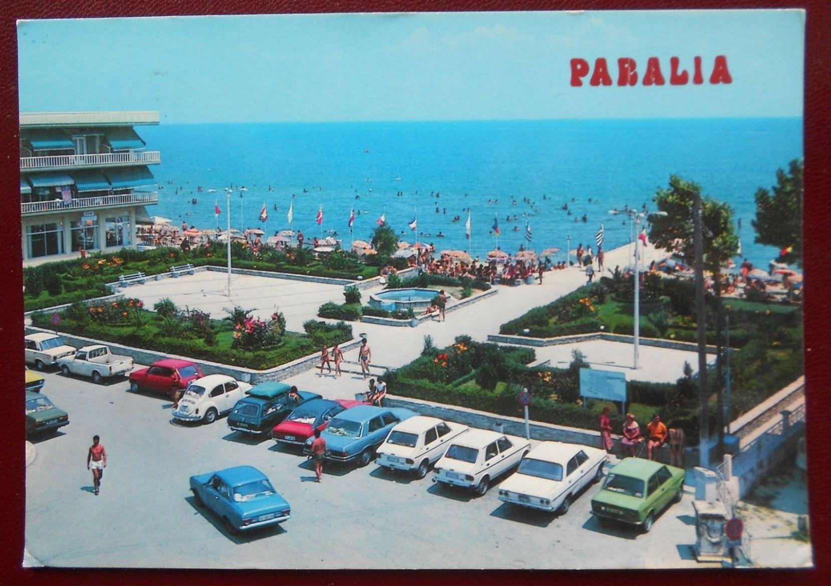 Paralia_slika_O_84158073.jpg