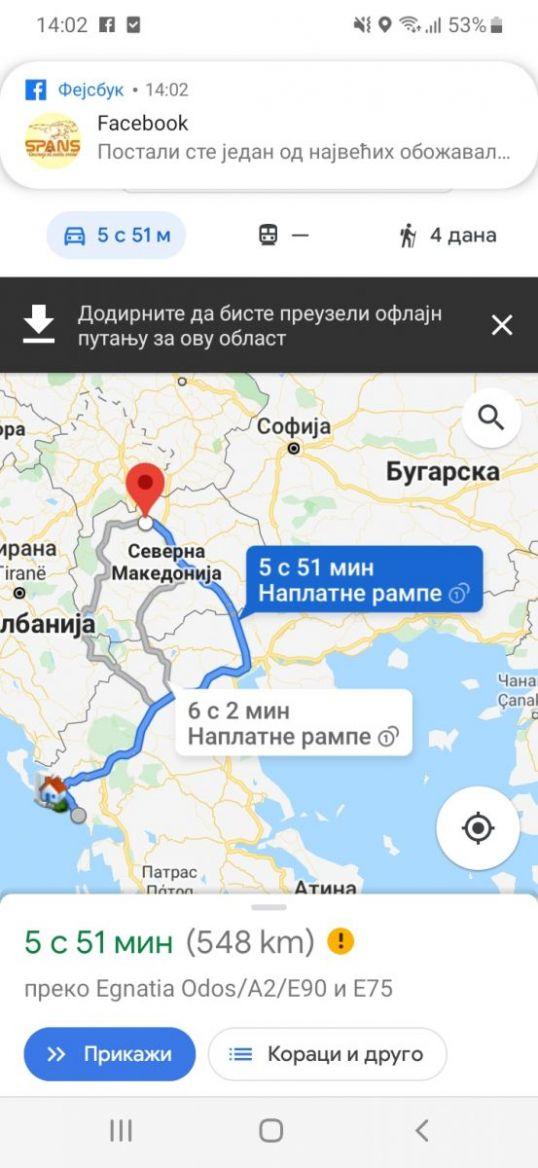 Screenshot_20200515-140249_Maps.jpg
