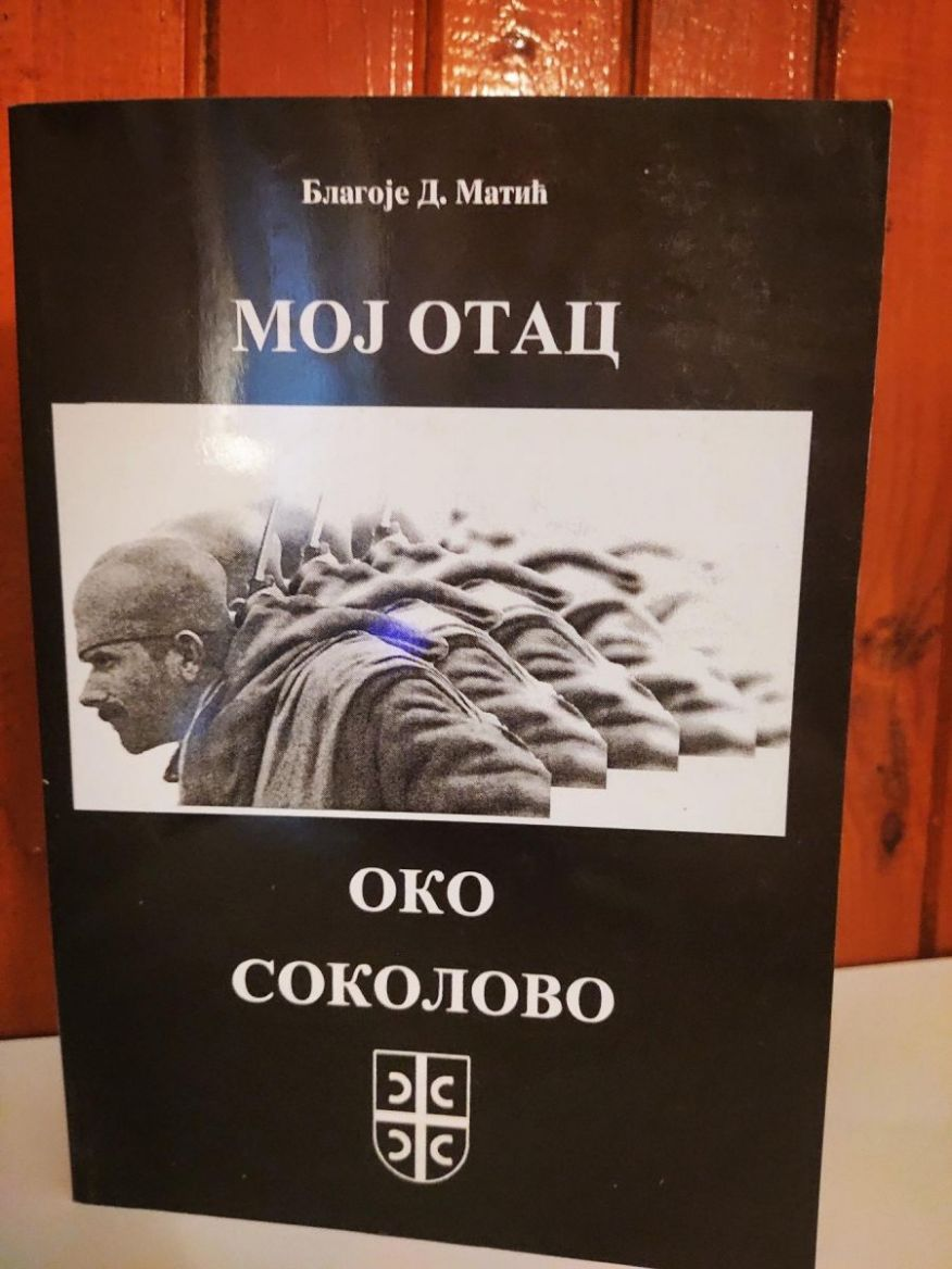 MOJ-OTAC-Blagoje-D-Matic_slika_O_114551969.jpg