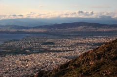 Atina 2015