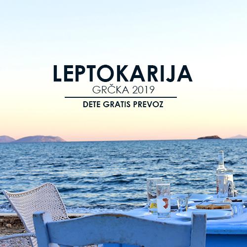Leptokarija Grčka 2019