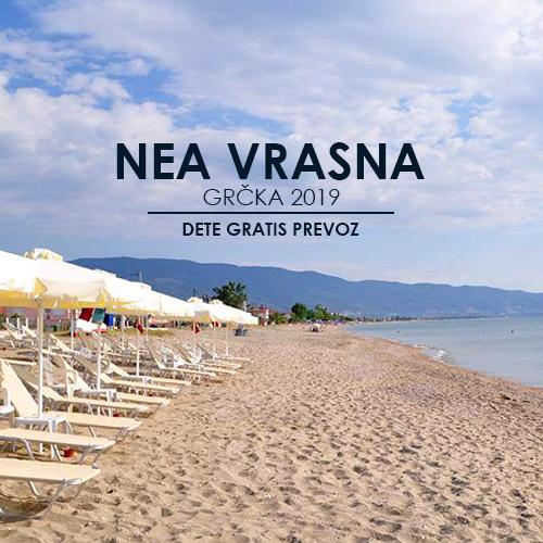Nea Vrasna Grčka 2019