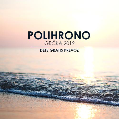 Polihrono Grčka 2019