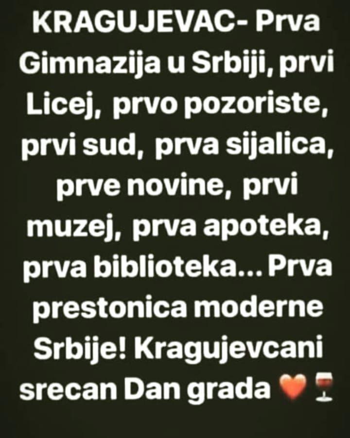 Kragujevac.jpg